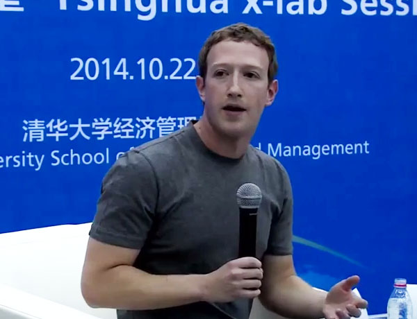 mark-zuckerberg-facebook-mandarin-chinese-tsinghua-university